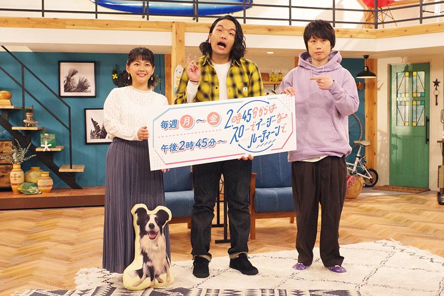 左から、カンテレアナウンサー・谷元星奈、見取り図(盛山晋太郎・リリー)(29日・カンテレ)