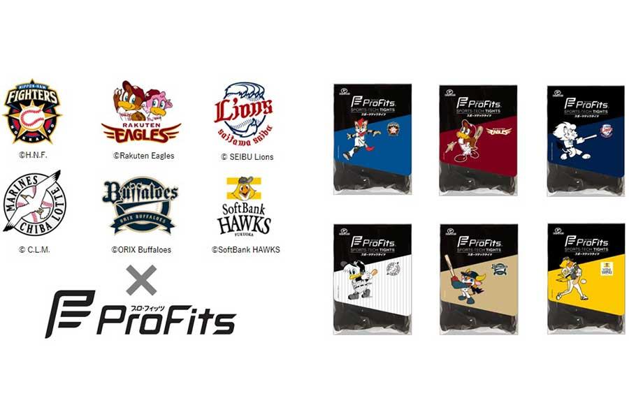 プロ・フィッツスポーツテックタイツ(価格は4378円、サイズはM、L、LL)