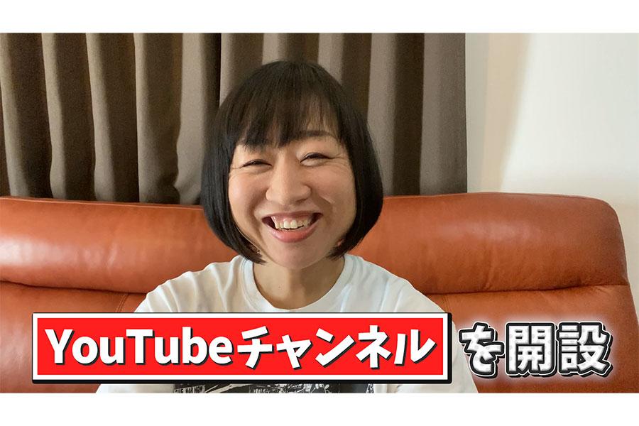 3月9日にYoutubeチャンネル『しずちゃんの創造と破壊チャンネル』を開設