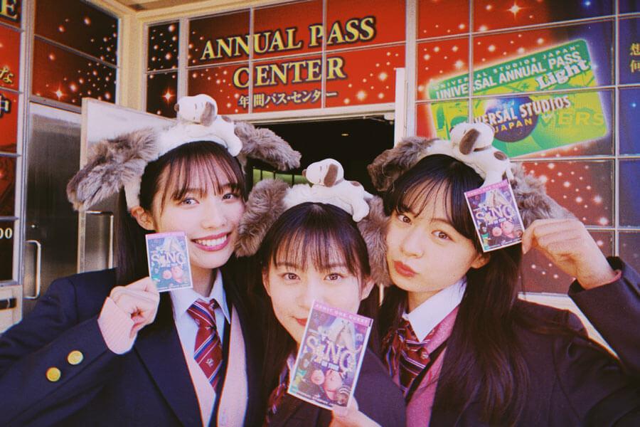 学生応援キャンペーン『ユニ春』 のイメージカット