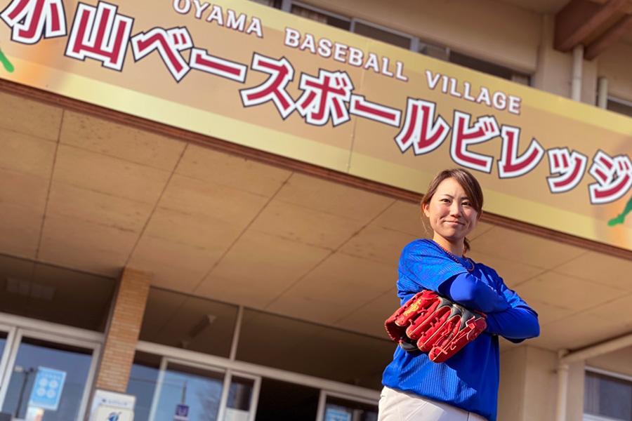 コーチながらも選手を続ける理由については、「とにかく野球が好き」と語った吉田えり選手