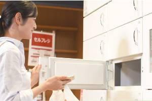 スシロー、大阪のターミナル・梅田に関西エリアの旗艦店をオープン