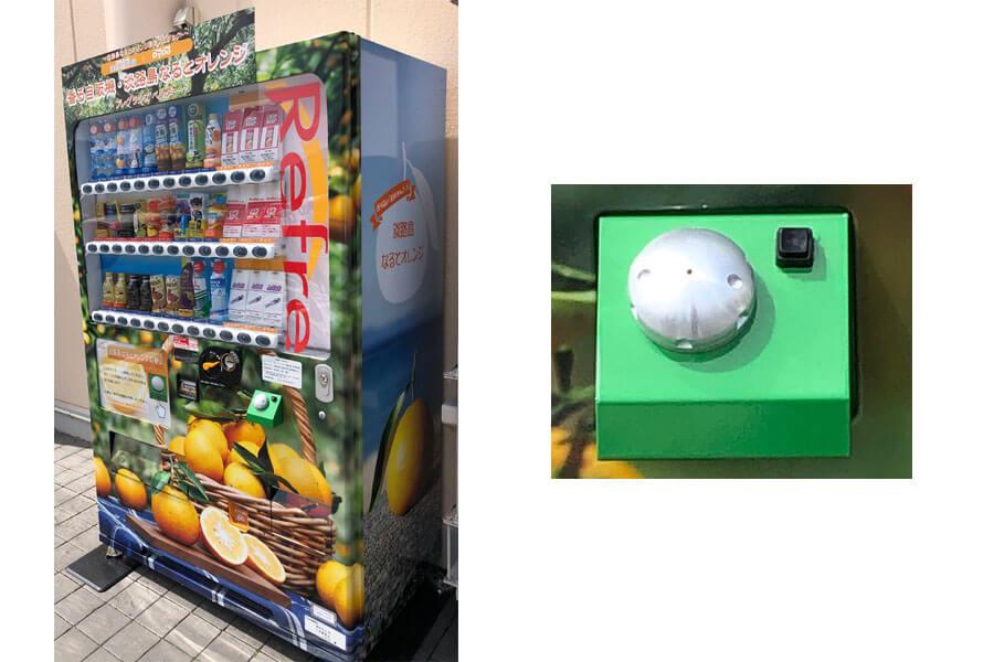 ダイドードリンコが開発した自動販売機。芳香機のボタンを押すと「淡路島なるとオレンジ」の香が噴霧される