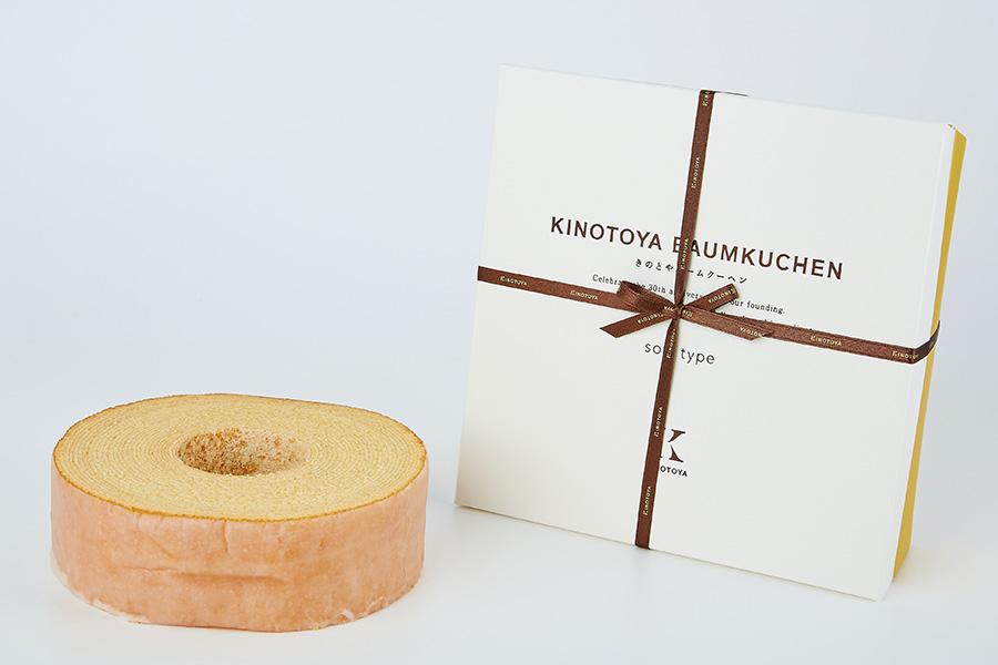 「KINOTOYA」(北海道)のきのとやバームクーヘン。北海道産の小麦粉・発酵バター・生クリーム・ビート糖をたっぷり使用