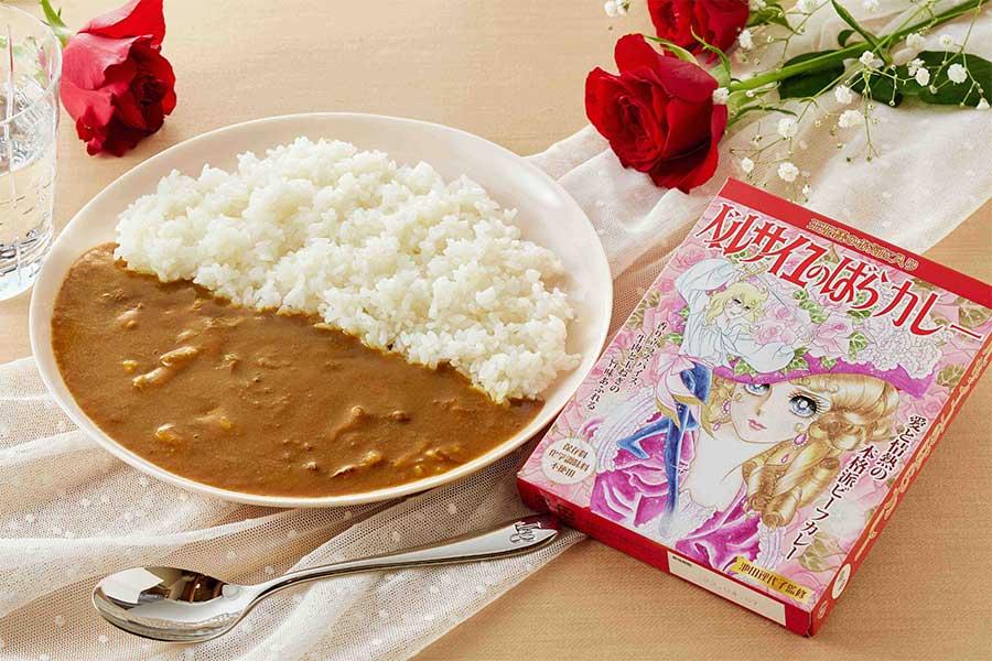 池田理代子によるヒット漫画『ベルサイユのばら』をパッケージに彩ったレトルトカレーが発売