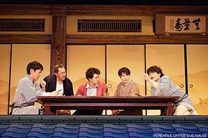 大泉洋らTEAM NACS、3年ぶりの本公演が大阪で開幕