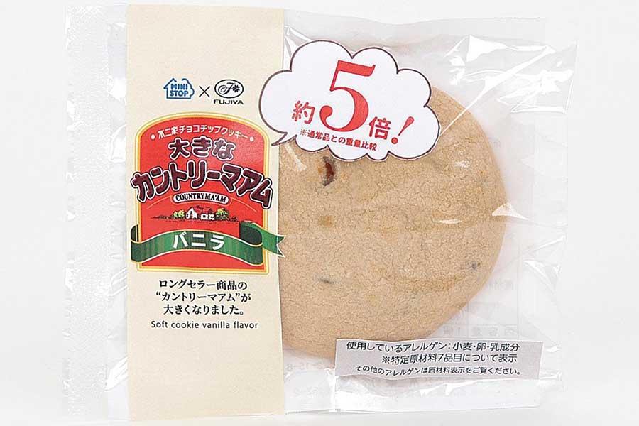 人気クッキー「カントリーマアム」の約5倍の重量を誇る「大きなカントリーマアム」が発売