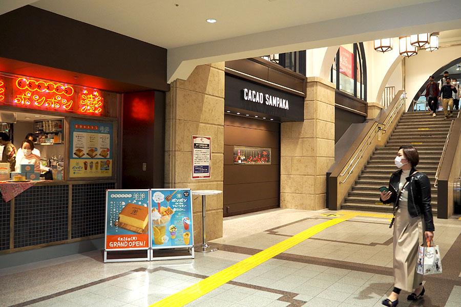 西改札口(新開地方面)の改札を降りると、「台湾カステラ 澎澎(ポンポン)」や、スペインの王室御用達の高級チョコレートブランド「カカオ サンパカ」が並ぶ