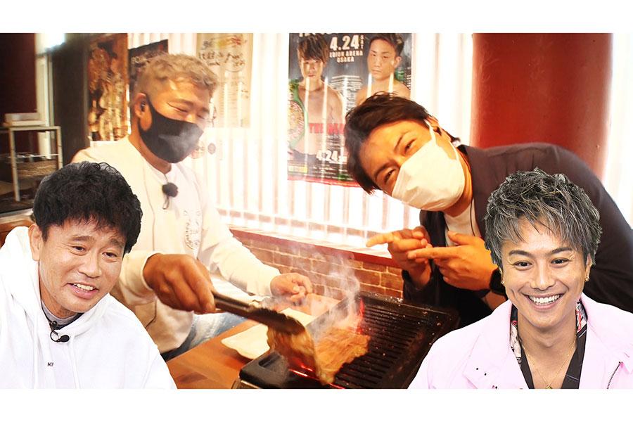 ホルモン焼き店に登場した亀田史郎(後列左)(写真提供:MBS)