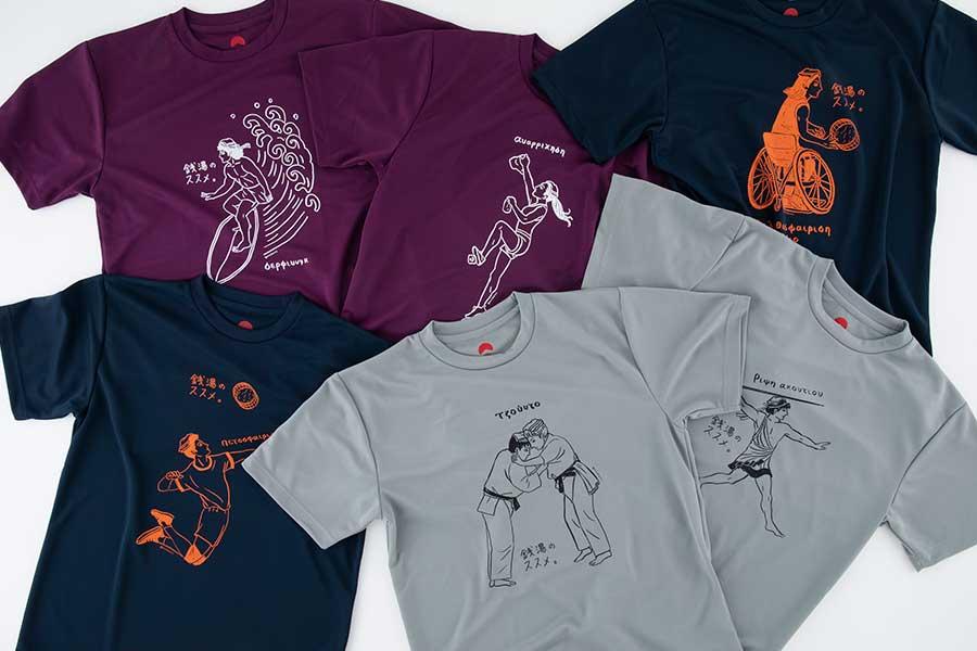 スポーツ競技6種のイラストをプリントした「速乾Tシャツ」(各3850円)