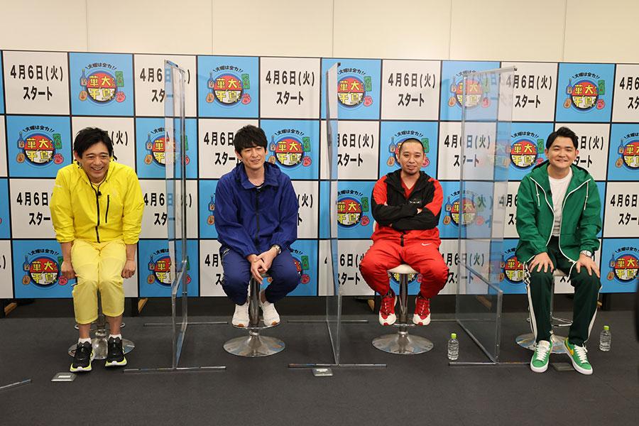 左から、博多華丸、博多大吉、大悟、ノブ