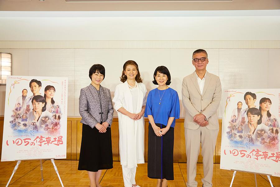記者会見に登壇した(左から)  原作者の南杏子氏、南野陽子、吉永小百合、成島出監督