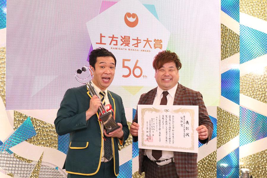 『第56回上方漫才大賞』で奨励賞を受賞したプラスマイナス(10日・大阪市内)