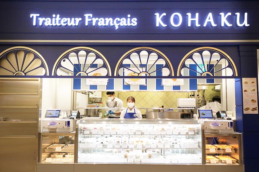 天王寺ミオ本館1階にオープンした、惣菜専門店「フレンチ惣菜赤白」