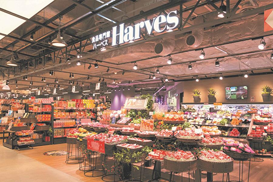 「LINKS UMEDA」には肉、野菜、ドリンクなどが勢ぞろいする食品専門館ハーベスも