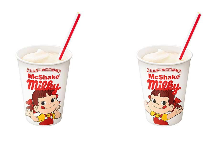 「マクドナルド」の人気商品「マックシェイク」が「ミルキー」とコラボ