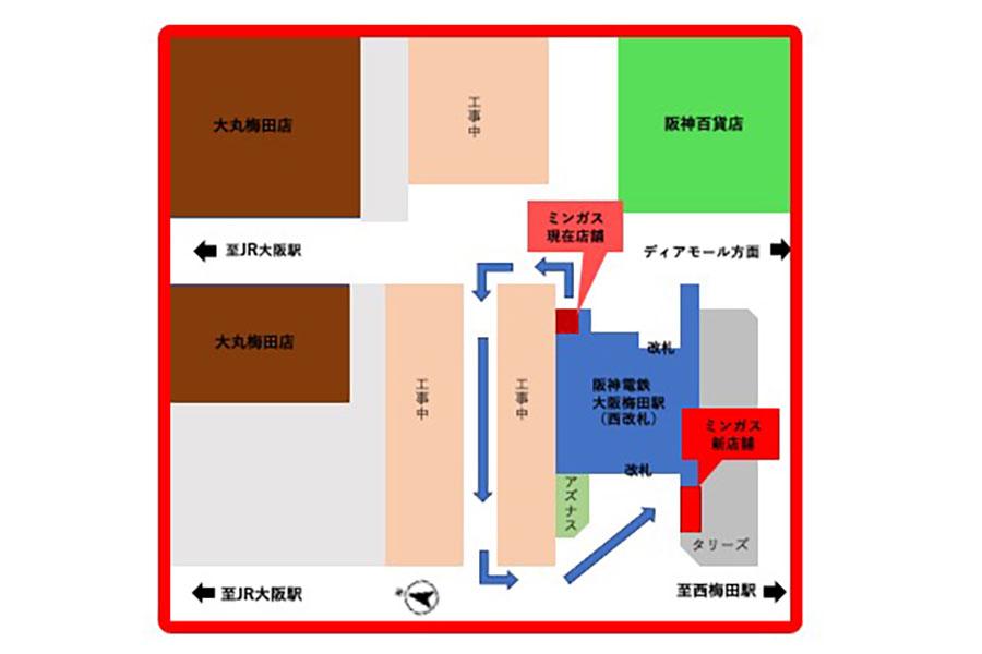 現在の場所は阪神梅田駅の西口改札(百貨店側)で、移転先は西口改札(大阪メトロ四つ橋線・西梅田駅側)に。