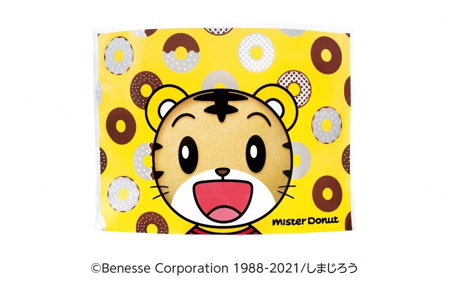 「しまじろう」のコラボドーナツが「ミスタードーナツ」から登場。しまじろう(プリン風味チョコ×ホイップクリーム)