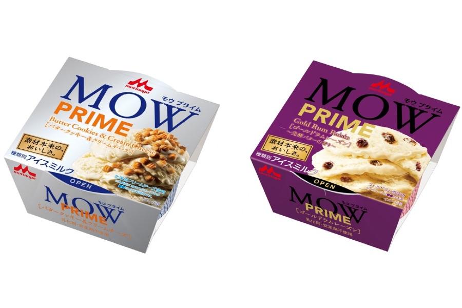 森永乳業「MOW PRIME」の新作「バタークッキー&クリームチーズ」(左)と「ゴールドラムレーズン~発酵バターの香り~」