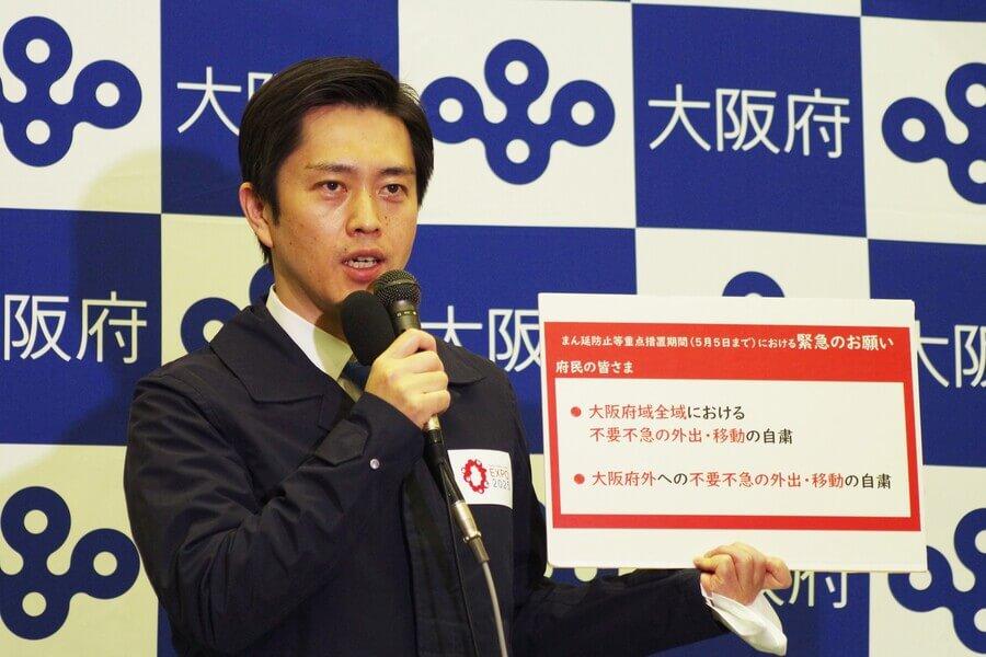 府民に緊急のお願いを呼びかける吉村洋文知事(4月14日・大阪府庁)