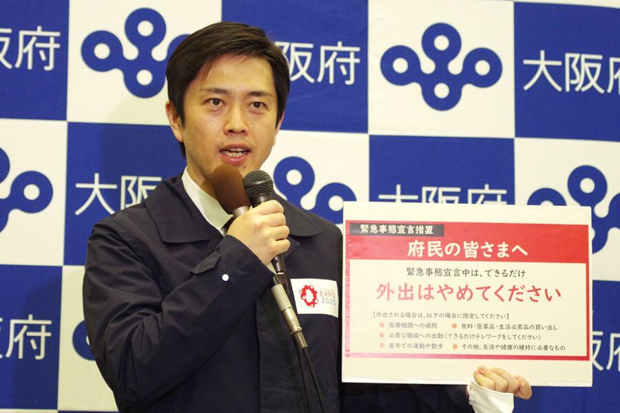 大阪府新型コロナウイルス対策本部会議後に府民に呼びかける吉村洋文知事(4月23日・大阪府庁)
