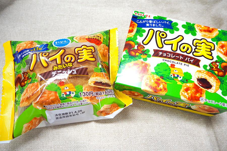 お菓子の「パイの実」(右・163円)は、64層のサクサクパイが特徴