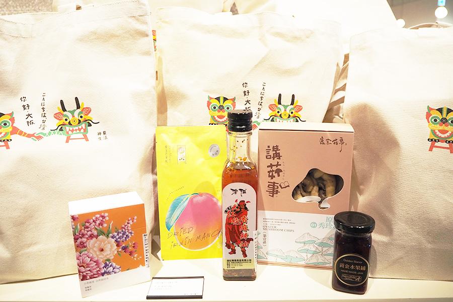 お菓子・お茶など人気商品を集めたオープン記念「HAPPY BAG」2種(3240円~・数量限定)も販売