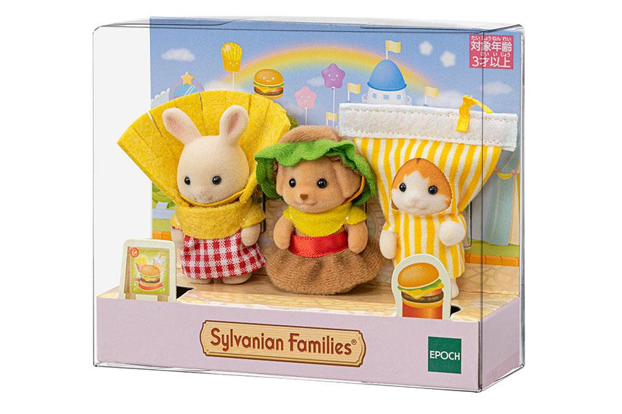 「シルバニアファミリー」を製造販売する「エポック社」から4月10日に発売される「赤ちゃんトリオ(ハンバーガーセット)」(2728円)※マクドナルドでの販売はなし