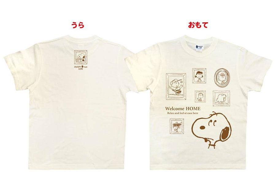 Tシャツ サイズ:S/M/L(2420円)。2枚までの購入制限あり (C) 2021 Peanuts