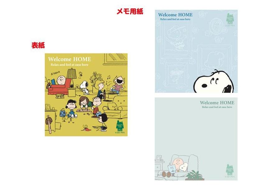 ブロックメモ(440円)(C) 2021 Peanuts