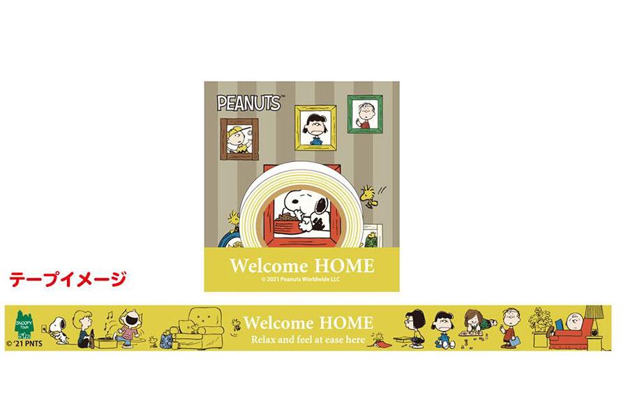 マスキングテープ(440円)(C) 2021 Peanuts