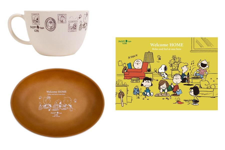 (左上から時計回り)【限定数150個】マグカップ(1210円)、【限定数300枚】ランチョンマット(1100円)、【限定数150枚】オーバルプレート(1430円)(C) 2021 Peanuts