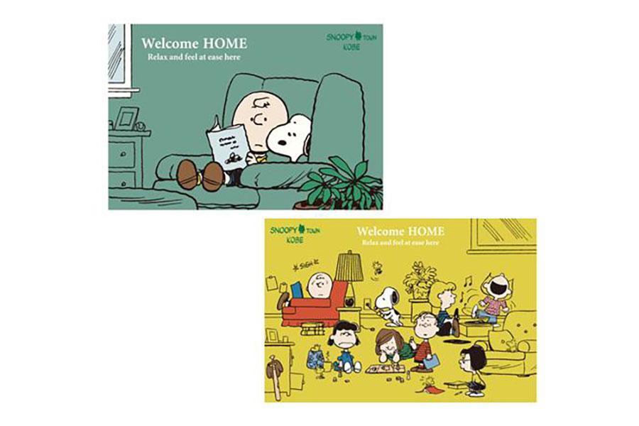 アートカード2枚セット(330円)(C) 2021 Peanuts