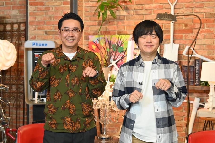 左から、MCのおぎやはぎの矢作兼、バカリズム(C)ABCテレビ
