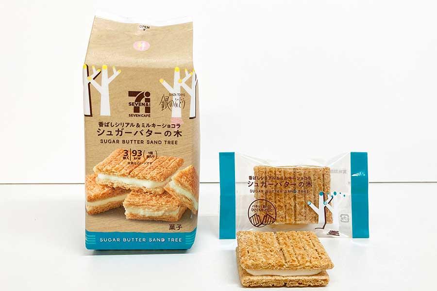 「セブンカフェ 香ばしシリアル&ミルキーショコラ シュガーバターの木」が、両面焼き仕様にリニューアル