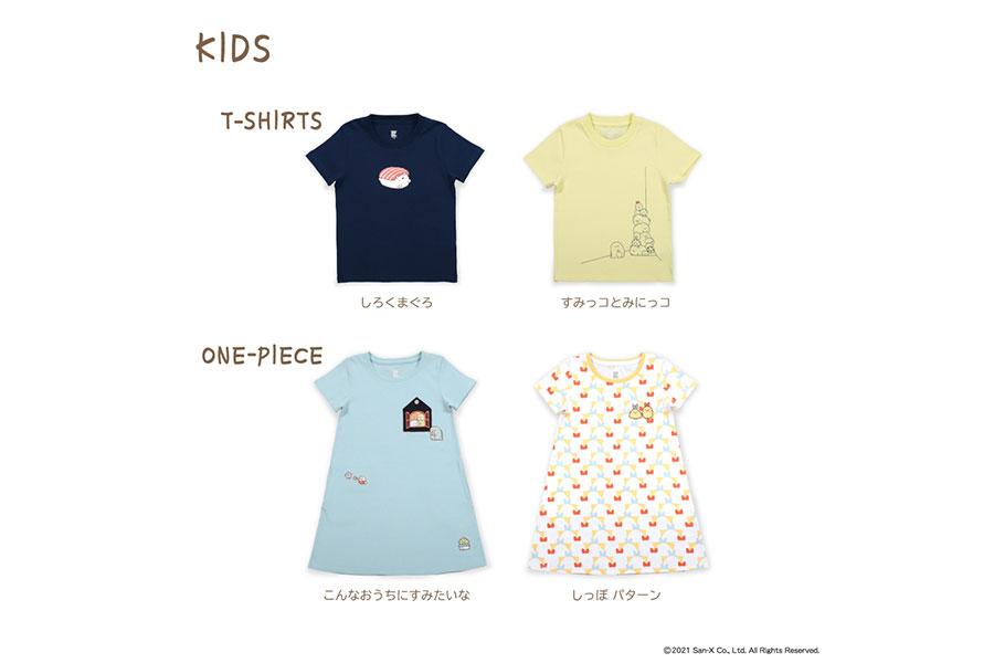 キッズサイズTシャツ、ワンピースともに各2種ずつ登場(Tシャツ:2750円/ワンピース:3300円)