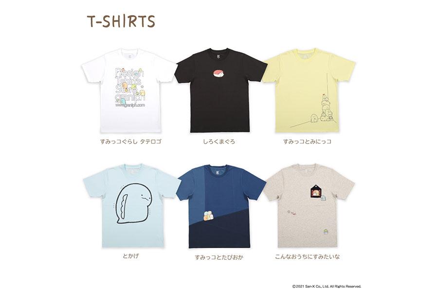 Tシャツは全6種(各2750円)