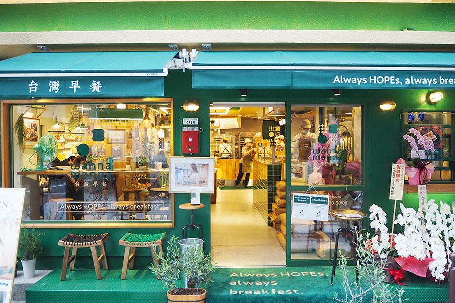 天神橋筋商店街(1丁目)にあり、大阪メトロ「南森町駅」から徒歩約5分