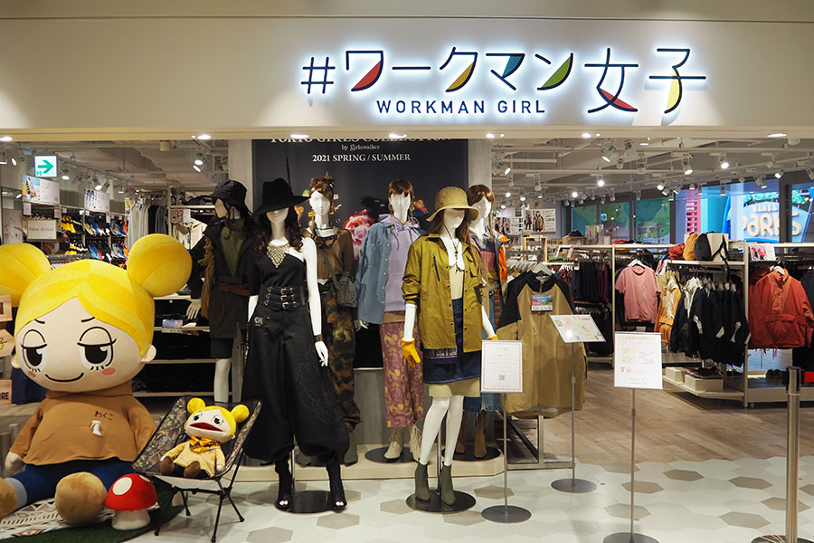 「なんばCITY」南館2階にオープンする「#ワークマン女子」