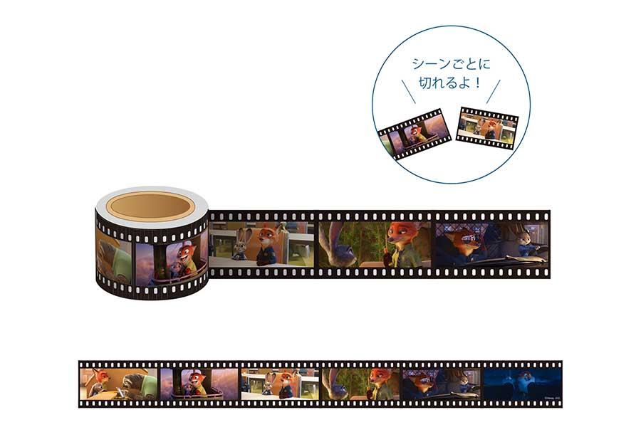 「マスキングテープ」(全3種・各880円)(c)Disney