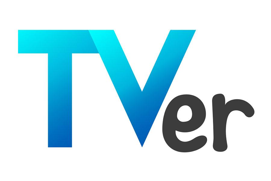 動画配信サービス「TVer」で『古畑任三郎』シリーズの2作品が配信中