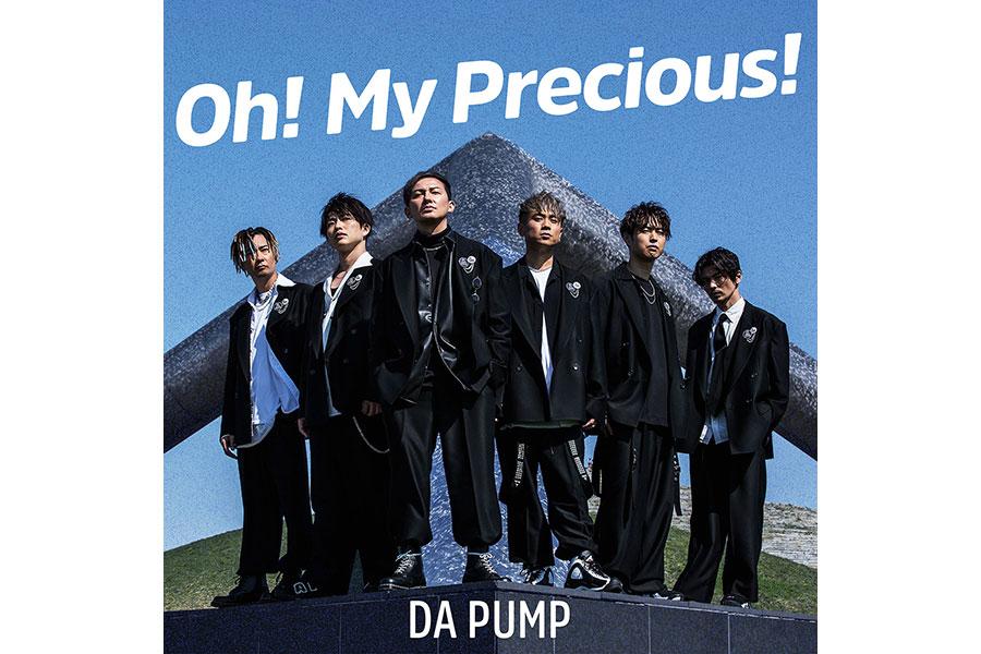 DA PUMP デジタルシングル『Oh! My Precious!』のジャケット写真