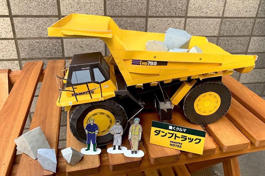 ガタガタのダンプトラック!土砂が乗っています。作業員もいます