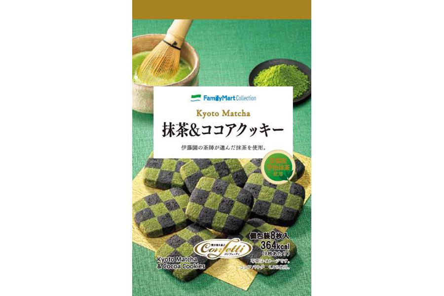 抹茶&ココアクッキー(238円)