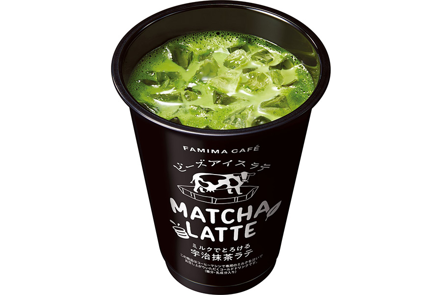 アイス抹茶ラテ(280円)
