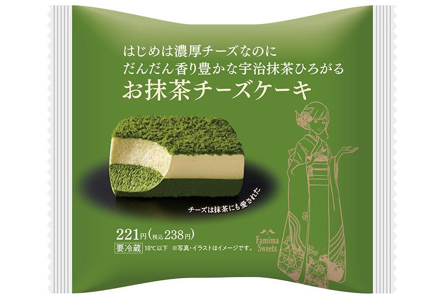 はじめは濃厚チーズなのにだんだん香り豊かな宇治抹茶ひろがる お抹茶チーズケーキ(238円)