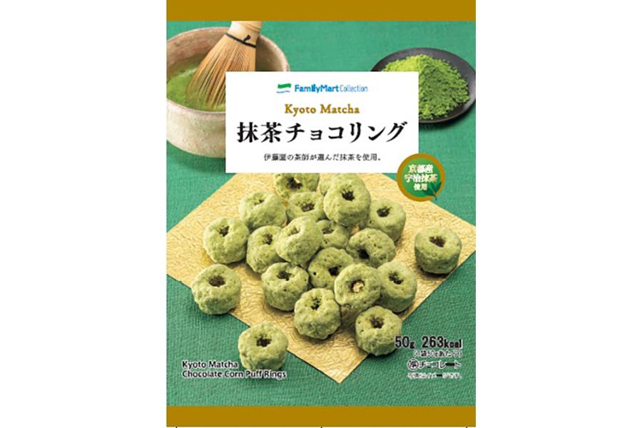 抹茶チョコリング(108円)