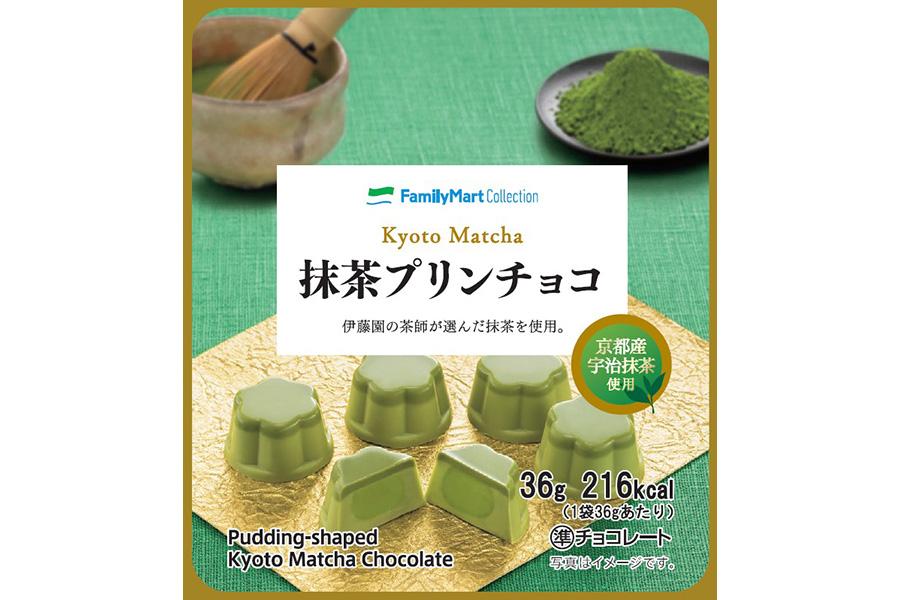 抹茶プリンチョコ(138円)