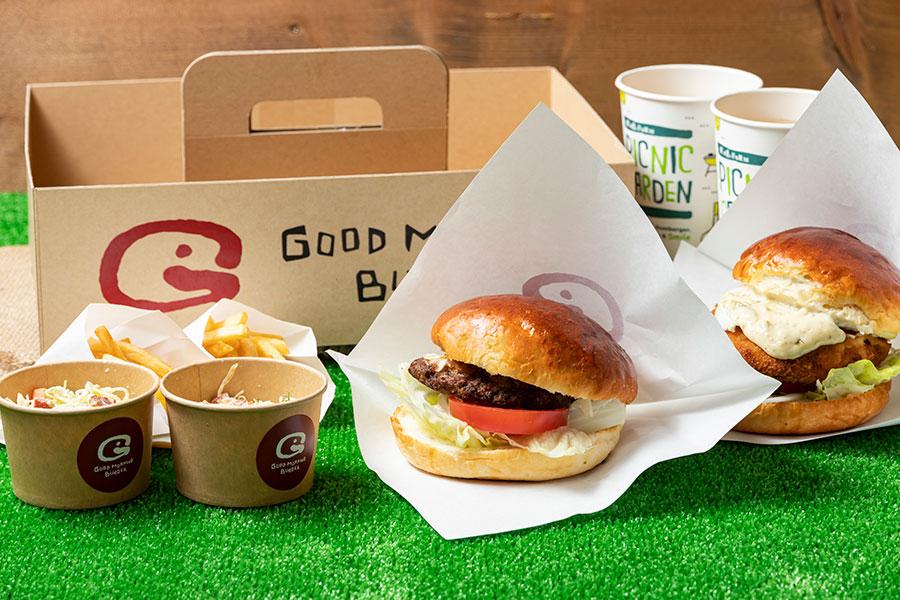 湯だねパンのハンバーガーセット ハンバーガーに加え、ポテトフライ、コールスローサラダ、1ドリンク、ソフトクリーム付き3500円