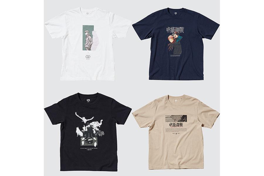 MEN 7種 1500円